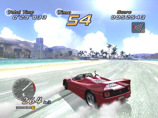Le jeux du Deviner le jeuxvideo avec une image 627963855813